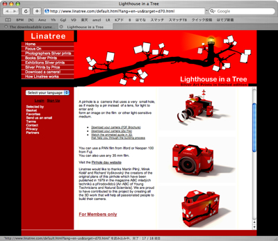 細かい Flashアニメーションに ... : pdf 印刷 コンビニ スマホ : 印刷