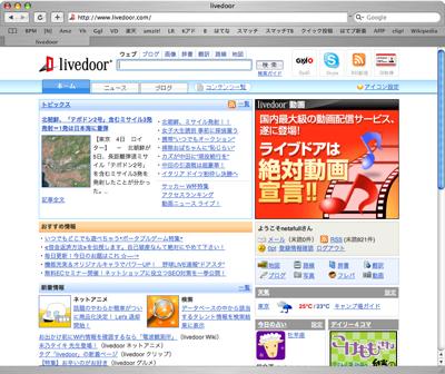 Livedoor New