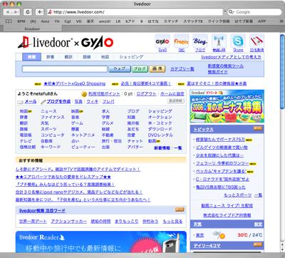 Livedoor Renewal