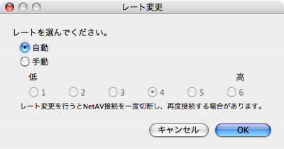 Location Free Mac2