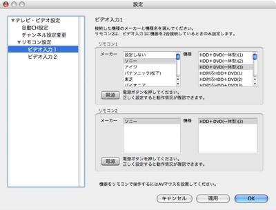 Location Free Mac3