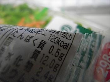 lowson_salad_20080414_R0014412.JPG