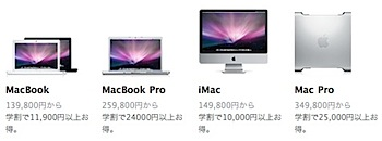 mac_ipod_ipo_11.jpg