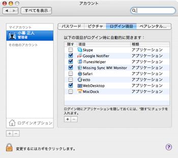 Mac Os X Opt 11