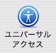 Mac Os X Opt 2