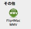 Mac Os X Opt 5