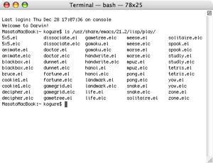 Mac Terminal Game1