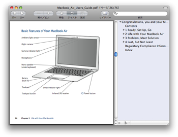 「MacBook Air User's Guide」公開される