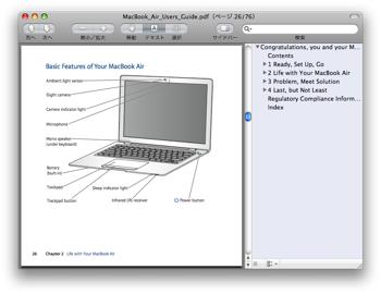 Macbook Air Users Guide1