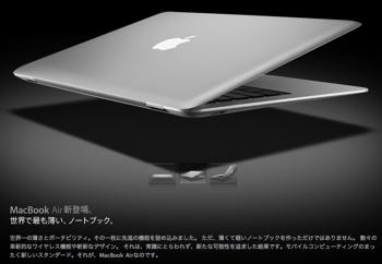 Macbookair Light1