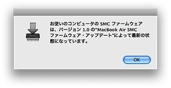 macbookairsmcupdate10_8311_1.png