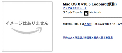 Macosx Leopard2