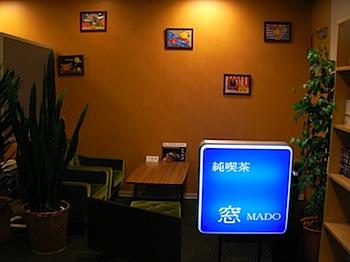 magmag-visit-827-SANY0009.JPG