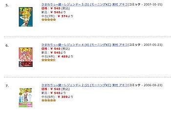 mangaman_open_8221_2.png