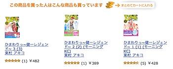 mangaman_open_8221_5.png