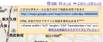 Map Custom1