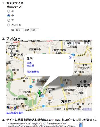 Map Custom2-1