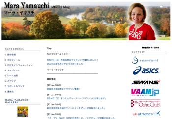 Marayamauchi1
