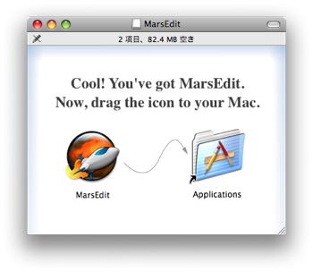 Mac OS X用ブログエディタ「MarsEdit 2」