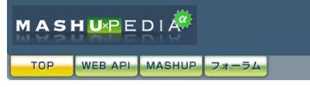 Mashupedia1