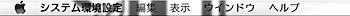 menu_bar_no_trns_219_2.png