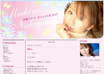 Michiyo36361