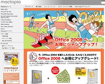 Microsoft Ad 66