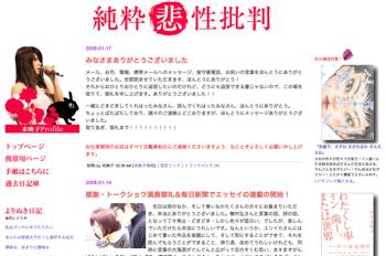 Mieko Blog1