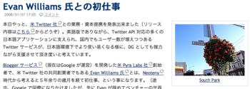 Minami Twitter1