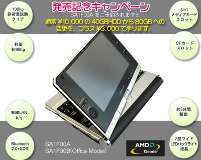 Mini Note Sa1F00A