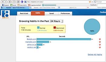 monitor_tools_ff_2008229_2.png