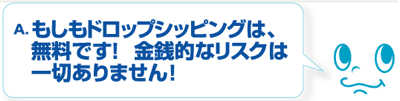 Moshimo Drop5