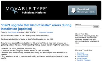 「Movable Type 4.0 Beta」ダウンロードとインストール