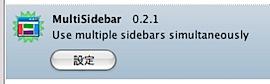 サイドバーの位置を上下左右に変更するFirefox機能拡張「MultiSidebar」