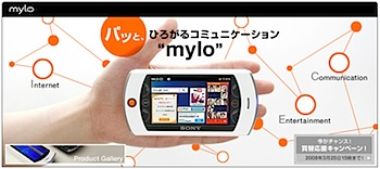 mylo2_release_220_1.png