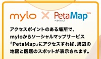 mylo2_release_220_111.png