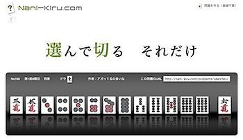 nani_kiru_web_8225_1.png