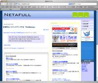 Netafull 9000