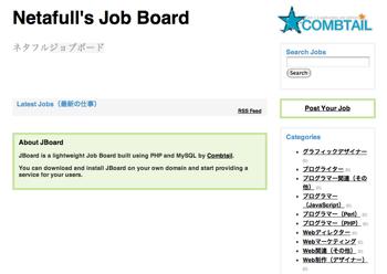Netafull Jobboard
