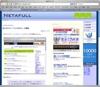 Netafull Renewal