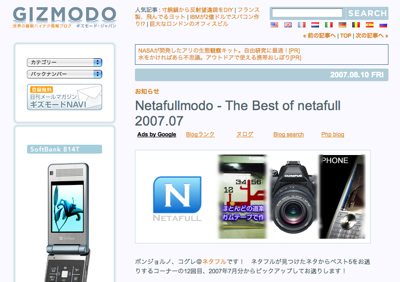 Netafullmodo The Best Of Netaf 111