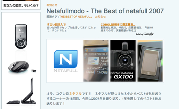 Netafullmodo The Best Of Netaf 15 Year1