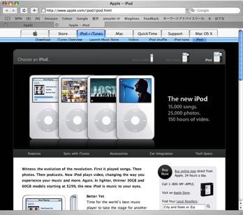 ビデオ対応「iPod」がリリース!