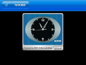 Nhk Touch1