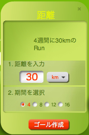 Nike Plus 5