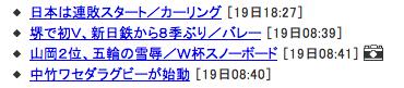 Nikkansports 2