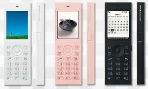 Nine Pink2