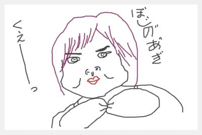 Noughts Hoshino