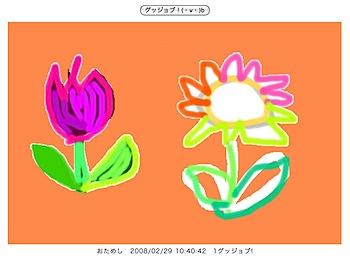 oekakibu_review_2008229_7.png