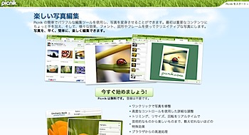 online-image-editing_8310_7.png